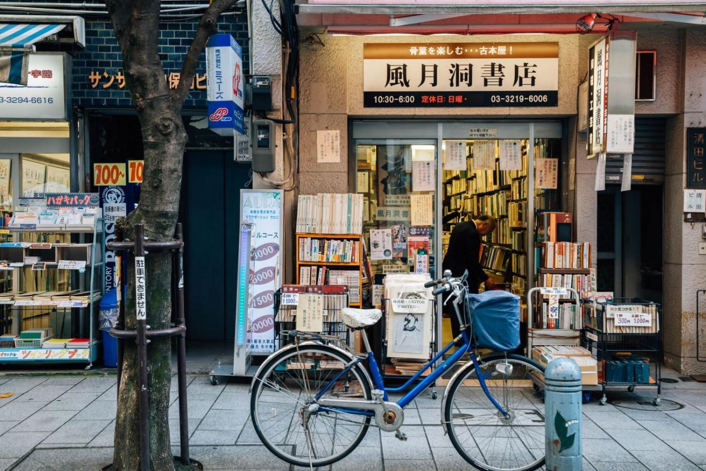 Ghé thăm chợ sách lớn nhất châu Á tại Nhật Bản