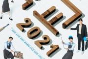 """Sao Hàn ngày 22/10: Series học đường """"School 2021"""" tung poster đầu tiên trước khi lên sóng"""