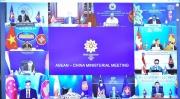 Hội nghị Bộ trưởng Ngoại giao ASEAN - Trung Quốc