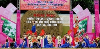 khai mac hoi trai van hoa va lien hoan van nghe quan chung dan ca phu tho 2019