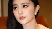 Sau nhiều lần đổ vỡ chuyện tình cảm, phải chăng Phạm Băng Băng đã bí mật kết hôn?