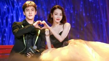 Dương Dương - Địch Lệ Nhiệt Ba đang hẹn hò?