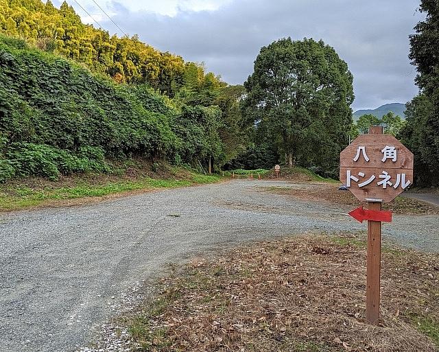 Khám phá đường hầm bí ẩn hình bát giác ở vùng núi Kyushu, Nhật Bản