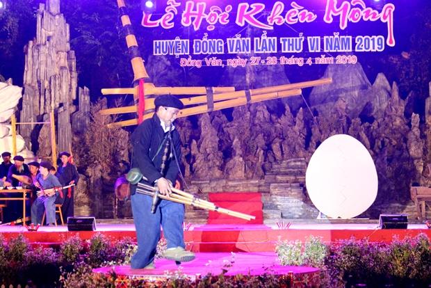 Huyện Đồng Văn sẽ tổ chức Lễ hội Khèn Mông vào dịp 30/4